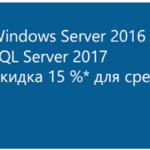 SQL_2018