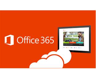 до 15.09.2018 года  спеццена на Office365 Бизнес для новых клиентов