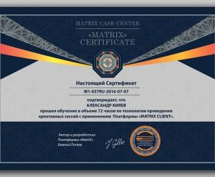 Коллектив Торгово-промышленной палаты Тюменской области первым в Тюмени применил методику MatriX